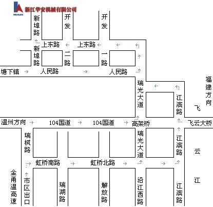 华安机械9.jpg